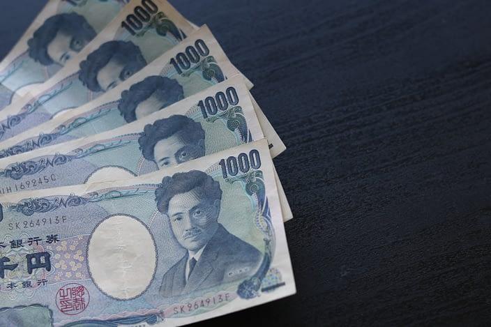japanische Zentralbank-Kryptowährung
